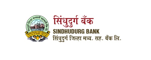 This image has an empty alt attribute; its file name is THE-SINDHUDURG-DISTRICT-CENTRAL-COOP-BANK-LTD.jpg